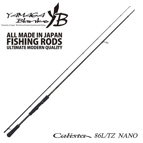YAMAGA Blanks(ヤマガブランクス) Calista(カリスタ) 86L/TZ NANO 【大型商品】