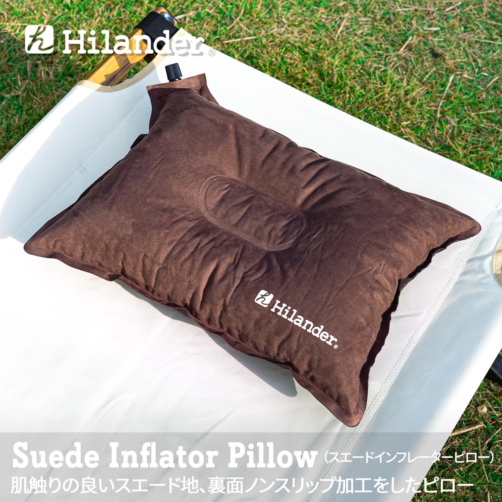 スエードインフレーターピロー/Hilander(ハイランダー)