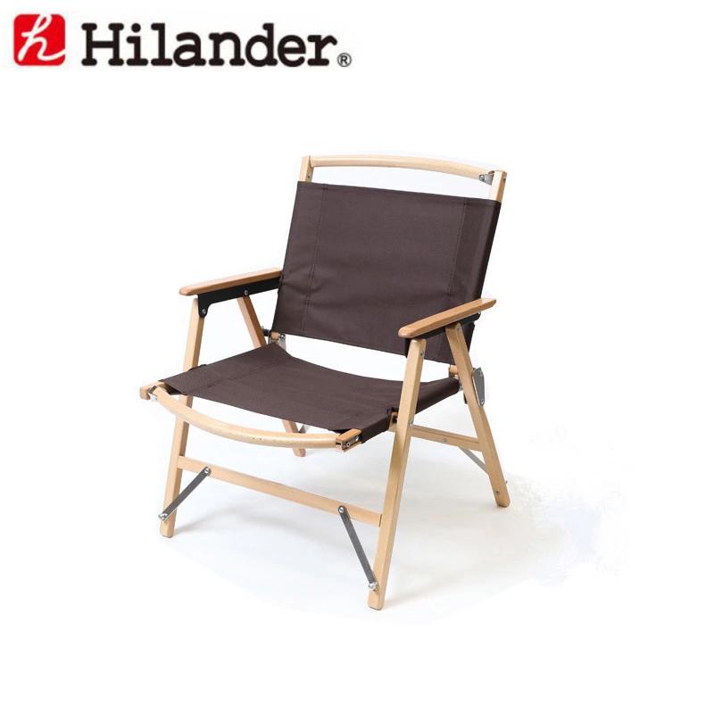 Hilander(ハイランダー) ウッドフレームチェア 単体 ブラウン HCA0171