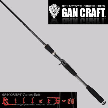 ガンクラフト(GAN CRAFT) Killers-00(キラーズ) ジャンク KG-005-700H