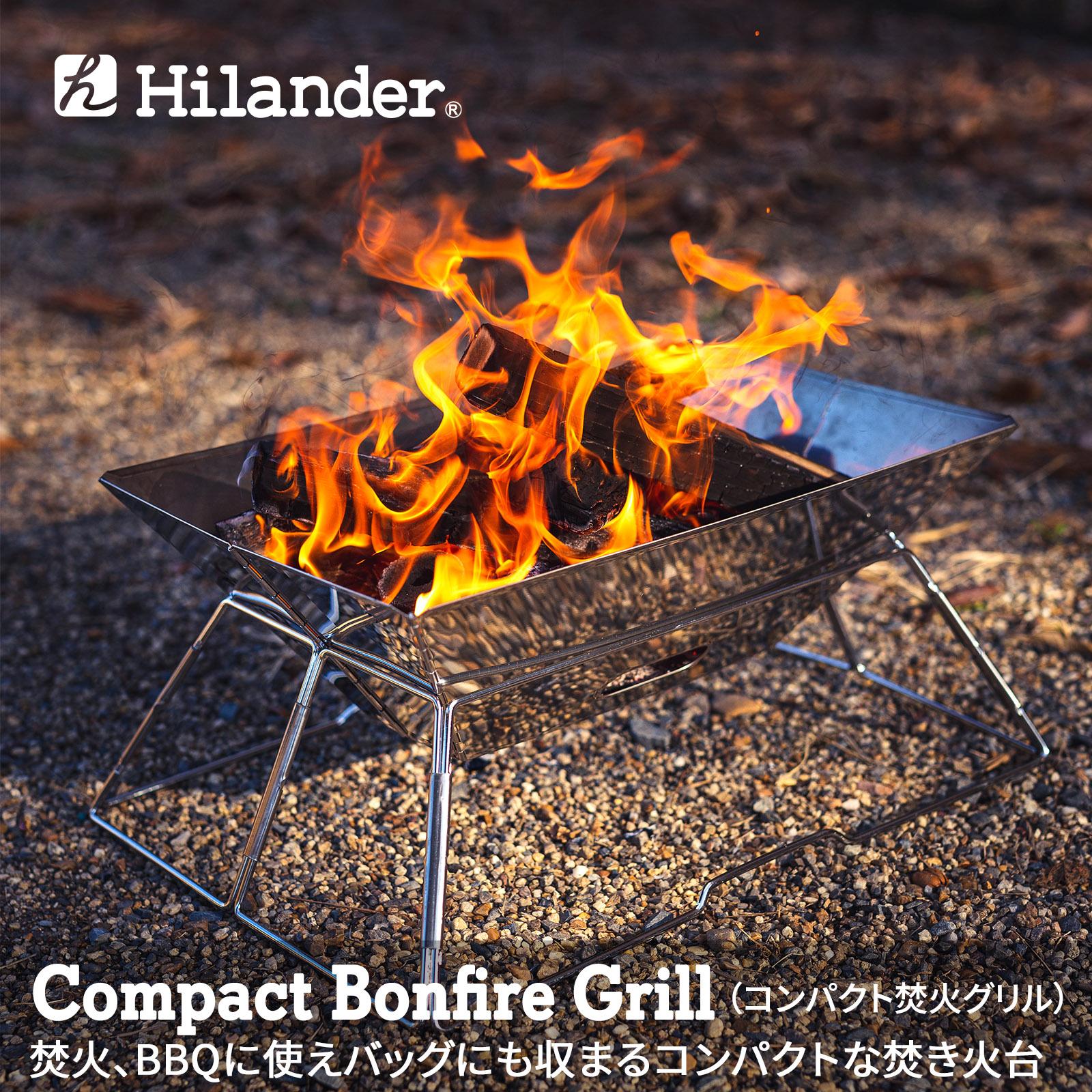 Hilander(ハイランダー) コンパクト焚火グリル