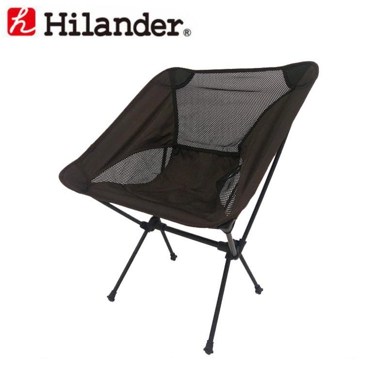 アルミコンパクトチェア/Hilander(ハイランダー)