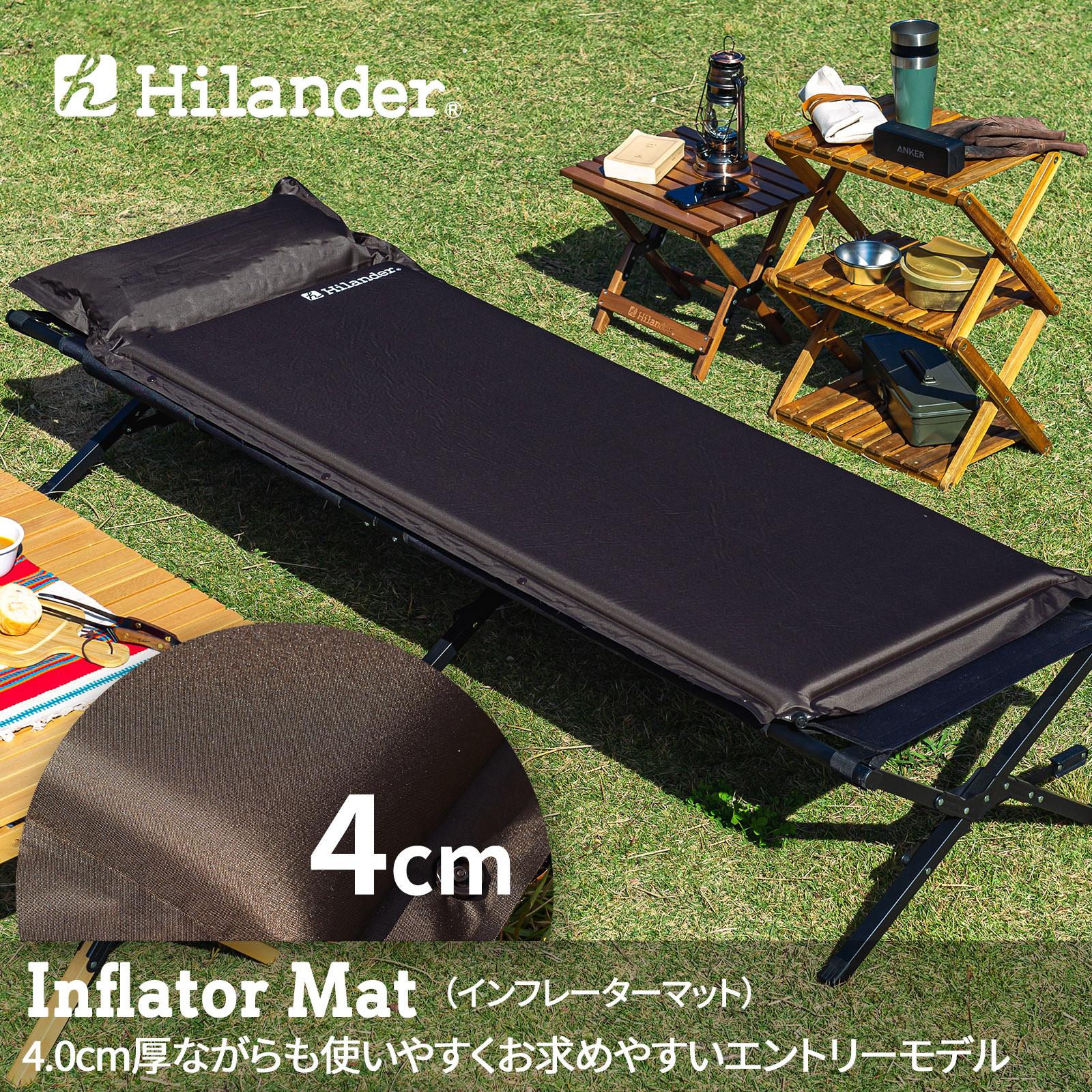 インフレーターマット(枕付きタイプ) 4.0cm シングル ブラウン