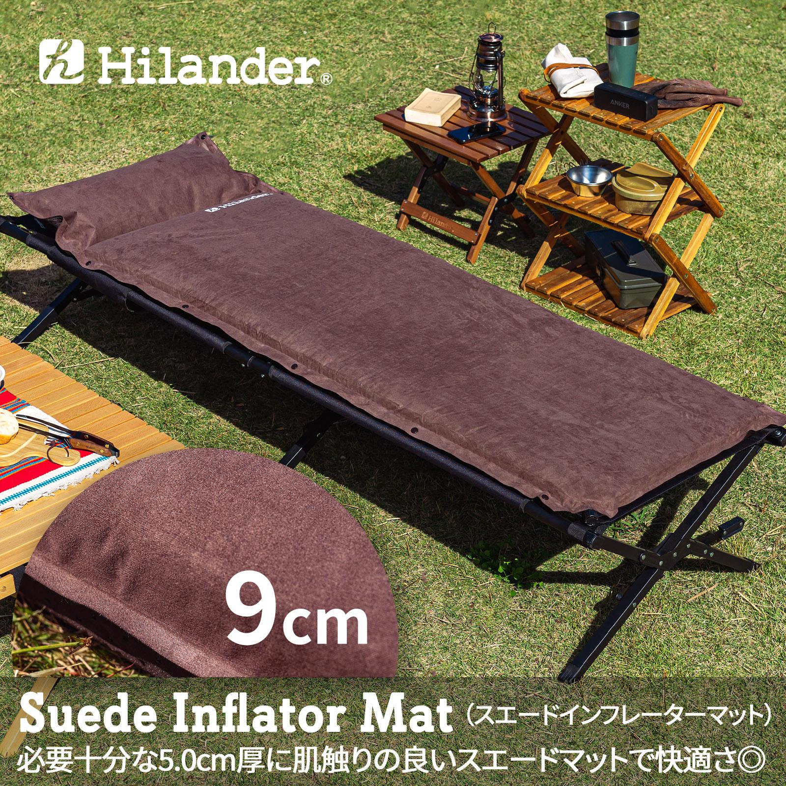 スエードインフレーターマット(枕付きタイプ) 9.0cm/Hilander(ハイランダー)