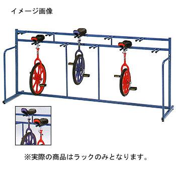 トーエイライト 一輪車ラックKH10【代引不可】 H-8320 【大型商品】
