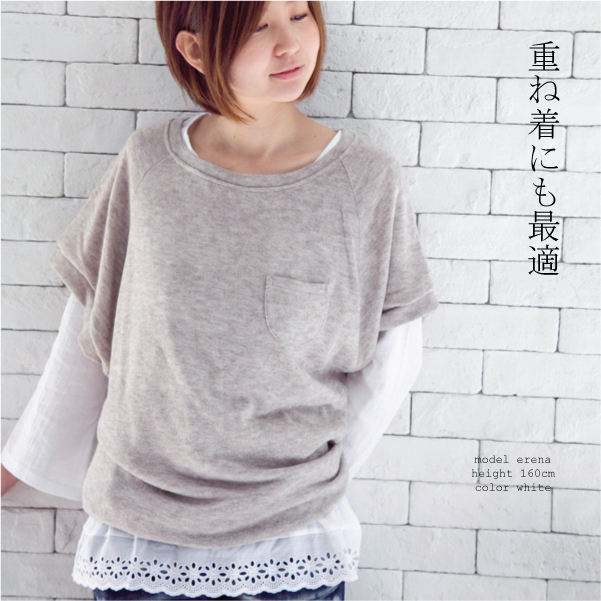 Wash up cute cute 100% cotton with cotton softness tunic blouse women's natural tunic simple women 30s 40s clothing natural clothes sense natural cotton adult natural adult adult CS0144