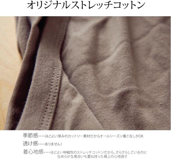 Pants/PNT087