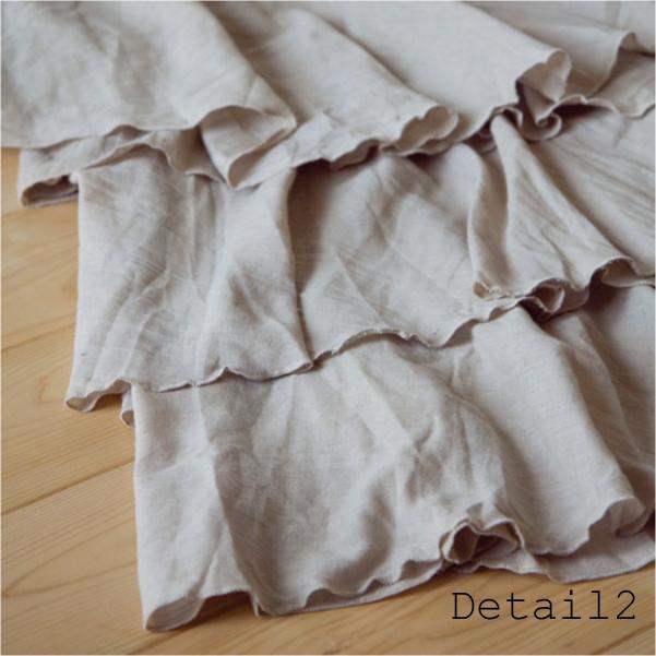 Skirt/ST0106