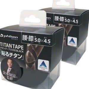 0113PU752029/【2個セット】チタンテープX100 ブラック 5.0cm×4.5m 4940756339534/ファイテン株式会社