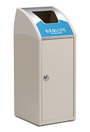 Trim SLF(ステン) R もえないゴミ用 DS1886122 4904771808208/テラモト