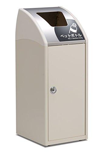 Trim SLF(ステン) C ペットボトル用 DS1886143 4904771809205/テラモト