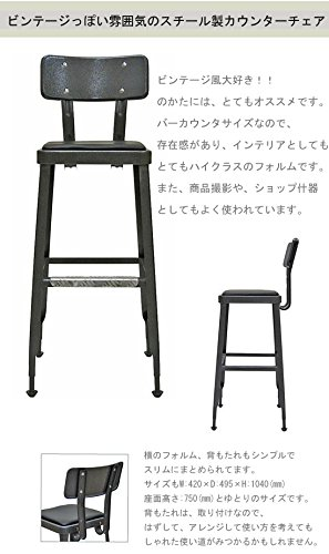 STANDARD BAR CHAIR H.GRAY/100-213GY スタンダード バー チェア 椅子 いす イス DULTON(ダルトン)