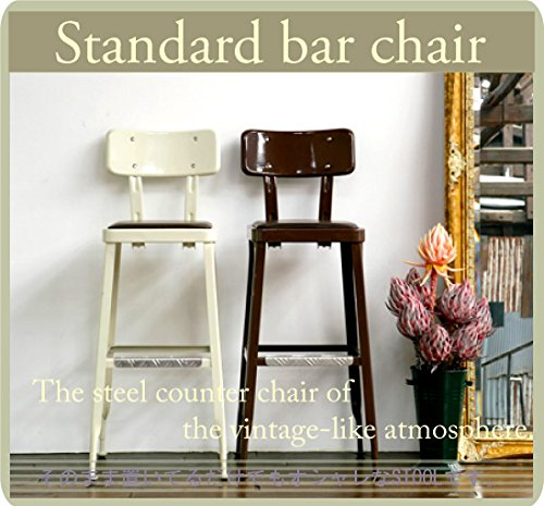 STANDARD BAR CHAIR RED/100-213RD スタンダード バー チェア 椅子 いす イス DULTON(ダルトン)