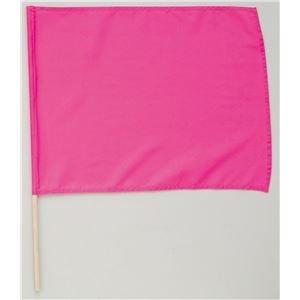 【おまとめ40個セット】 アーテック 小旗 蛍光ピンク 2051 4521718020518