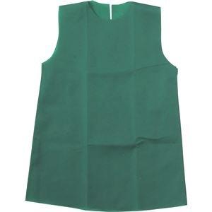 【おまとめ30個セット】 アーテック 衣装ベース J ワンピース 緑 1944 4521718019444