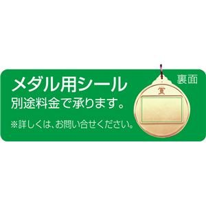 【おまとめ15個セット】 アーテック メダル 「ヴィクトリー」 金 1830 4521718018300