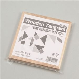 【おまとめ15個セット】 アーテック 木製組み合わせパズル 2450 4521718024509