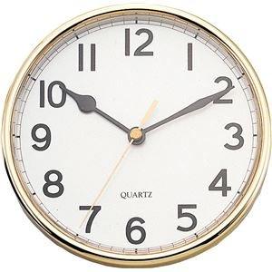 【おまとめ40個セット】 アーテック ビッグ丸型時計 5156 4521718051567