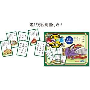 【おまとめ15個セット】 アーテック 百人一首カードゲーム 7498 4521718074986