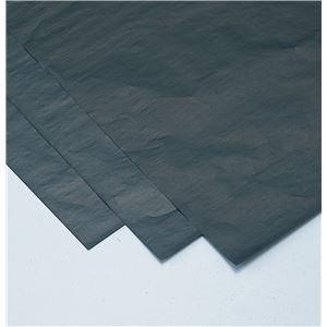 【おまとめ15個セット】 アーテック カーボン紙 10枚組 300x445mm 20845 4521718208459