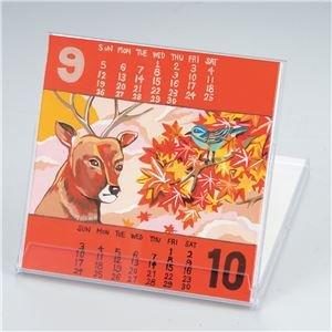 【おまとめ15個セット】 アーテック カレンダー(クリアケース入り) 13036 4521718130361