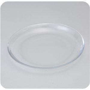 【おまとめ15個セット】 アーテック ガラス丸皿 φ210mm 38021 4521718380216