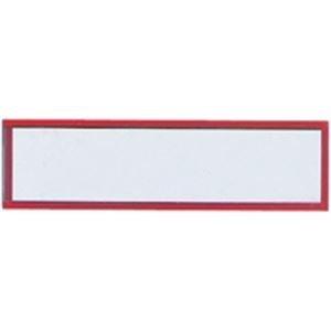 【おまとめ300個セット】 アーテック マグネットケース赤 中紙20x87 78619 4976049008856