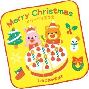 【おまとめ40個セット】 アーテック クリスマスハンカチ(いちごのかずは?) 77680 4521718776804