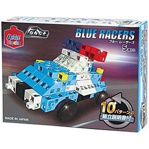 【おまとめ5個セット】 アーテック Artecブロック BLUE RACERS 76872 4521718768724