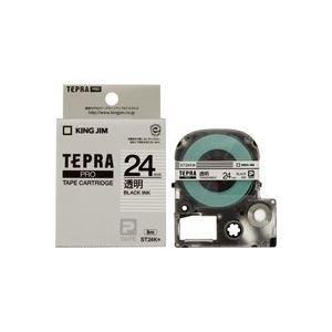 【販売セット数:30】4971660761906 キングジム PROテープカートリッジ・透明ラベル ST24K