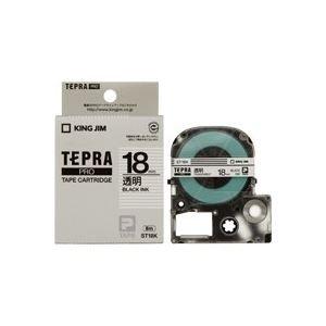 【販売セット数:30】4971660761807 キングジム PROテープカートリッジ・透明ラベル ST18K