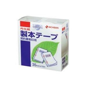 【販売セット数:100】4987167013011 ニチバン セイホンテ-プ BK-35 ケイイン    BK-3534