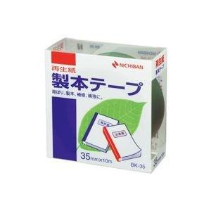 【販売セット数:100】4987167002206 ニチバン セイホンテ-プ BK-35 ミドリ    BK-353