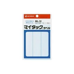 【販売セット数:200】4987167000929 ニチバン マイタツクラベル ML-12      ML-12
