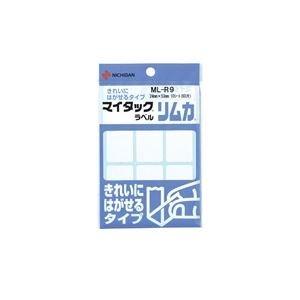 【販売セット数:200】4987167012533 ニチバン マイタツクラベル リムカ ML-R9    ML-R9