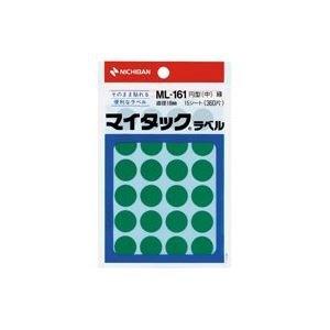 【販売セット数:200】4987167001155 ニチバン マイタツクラベル ML-161 ミドリ   ML-1613