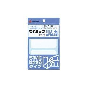 【販売セット数:200】4987167012540 ニチバン マイタツクラベル リムカ ML-R10   ML-R10