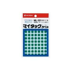 【販売セット数:200】4987167001070 ニチバン マイタツクラベル ML-151 ミドリ   ML-1513