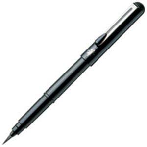 【販売セット数:50】4902506111197 ぺんてる Pentel 携帯用 ぺんてる 筆ペン 顔料インキ XGFKP-A