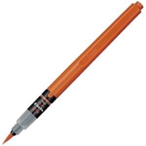 【販売セット数:100】4902506142023 ぺんてる Pentel ぺんてる 筆ペン 中字 朱墨 XFP9L
