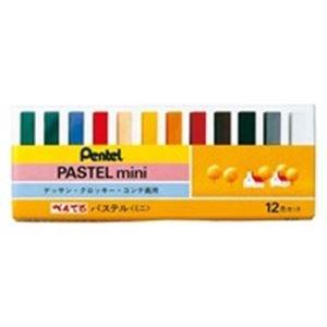 【販売セット数:60】4902506110145 ぺんてる Pentel ぺんてるパステル ミニ 12色 GA1-12S