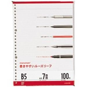 【販売セット数:200】4979093120017 マルマン ルーズリーフ B5 L1200H