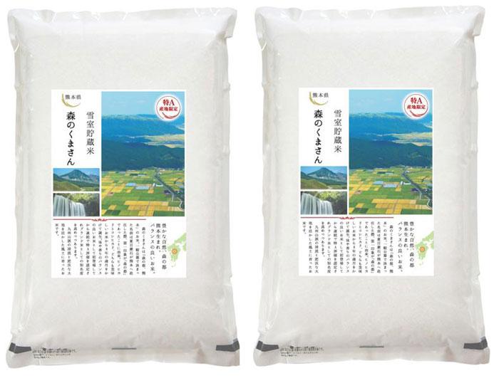 熊本県産 森のくまさん/5kg×2 / お中元 内祝い 御礼 お見舞い お供