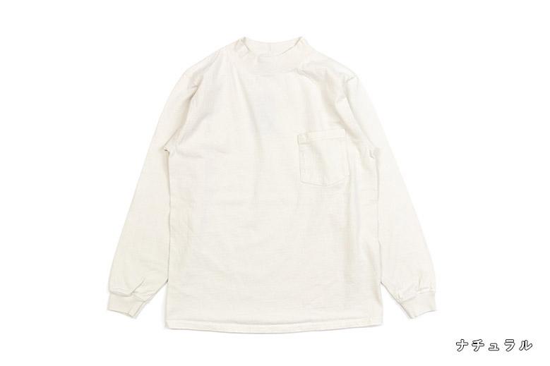 グッドウェア L S 使い勝手の良い モックネックTシャツ Mockneck Wear セール商品 Good T-Shirt