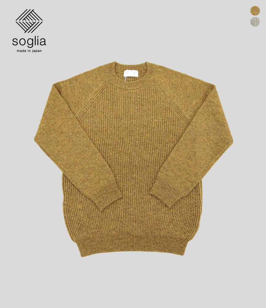 ソリア ラーウィックセーター Soglia LERWICK Sweater