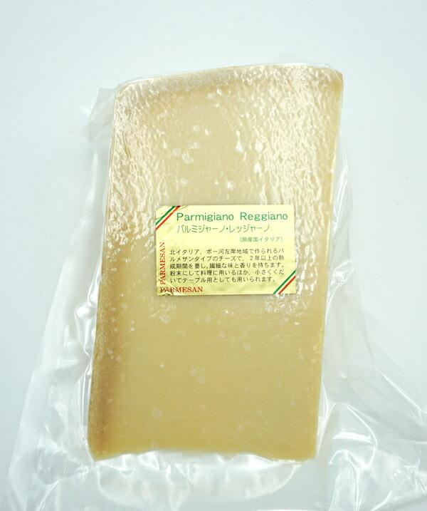 イタリアチーズの王様と称される、イタリアを代表するハードチーズ【ナチュラルチーズ(ハードタイプ)】 パルミジャーノ・レッジャーノ ブロック【不定貫:約100gカット】【再計算】【冷蔵】 Parmigiano Reggiano PARMESAN