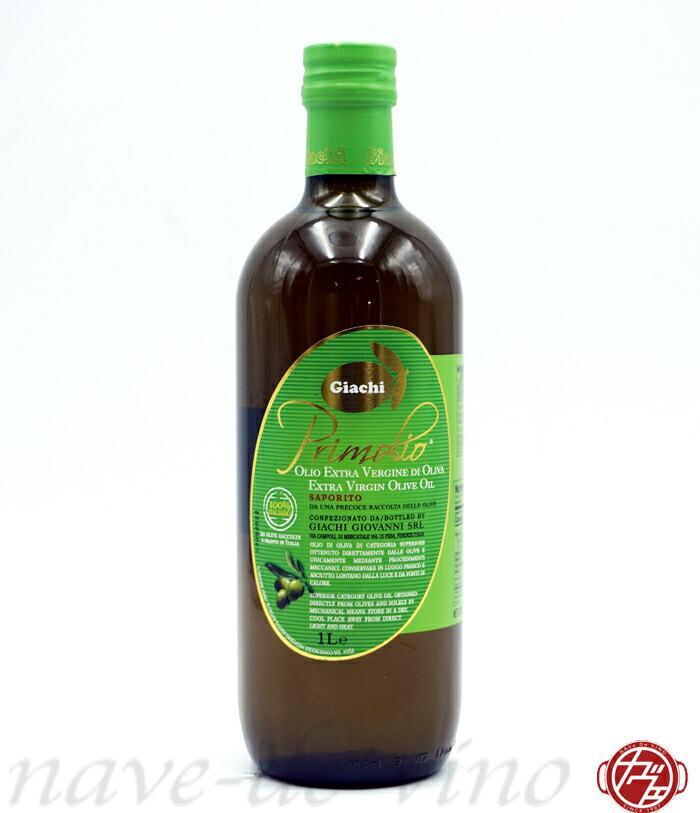 高品質なエキストラヴァージン 売れ筋ランキング オリーブオイルを造り続けるパイオニア 食用オリーブ油 ジャッキ プリモーリオ オリオ 超特価SALE開催 ディ エキストラバージン OLIVA Primolio EXTRA オリーブオイルGiachi OLIO DI VERGINE