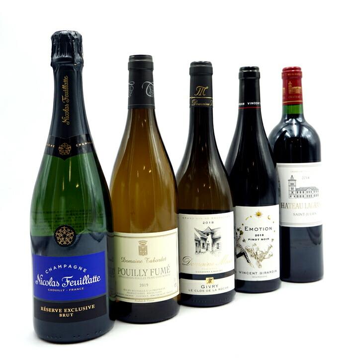 """送料無料!厳選したシャンパーニュ・白2本・赤2本の5本。 【送料無料】ワインセット""""ちょっとこだわったシリーズ No.28"""" フランスワイン 750ml×5本セット!Selection France Wine Five Bottle Set"""