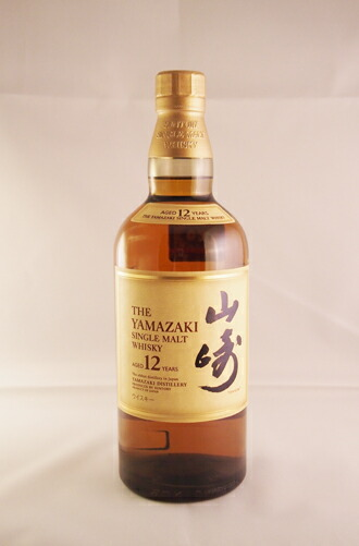 サントリー 山崎12年 シングルモルトウイスキー 43度(箱なし)  SUNTORY THE YAMAZAKI aged 12 years SINGLE MALT WHISKY YAMAZAKI DISTILLERY since1923