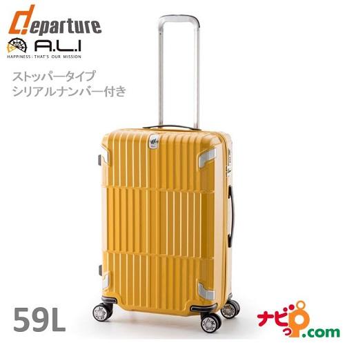 A.L.I アジアラゲージ ストッパータイプ スーツケース 手荷物預け無料サイズ departure (59L) HD-502S-27-YE シャイニングイエロー 【代引不可】
